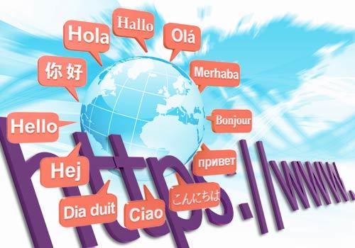 Web-translation